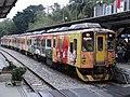 TRA DRC1033 at Shifen Station 20131207b.jpg