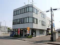 TV Oyama Head Office.JPG