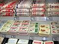 Tahu Tofu products.JPG