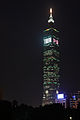 Taipei 101 night amk.jpg
