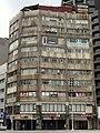Taipei Commerce Building 20180520.jpg