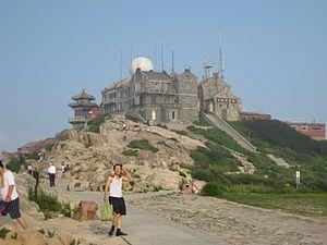 Taishan (1561).JPG
