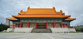 Taiwan 2009 Taipei National Concert Hall at Chian Kai Shek Cultural Center FRD 7364 Pano Extracted.jpg