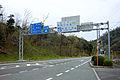 Tanegaike pond02s2816.jpg