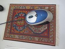 tapis de souris - Tapis Souris