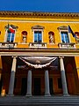 Teatro Dante Alighieri facciata verticale.jpg