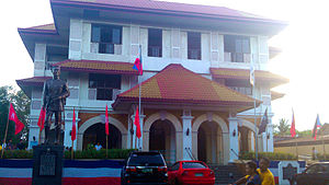 Tejeros Convention - Site of the Tejeros Convention in present-day Rosario, Cavite, which was formerly part of San Francisco de Malabon