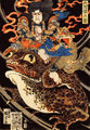 Tenjiku Tokubei riding a giant toadn.jpg