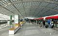 Terminal 3 Station Platform of Airport Line 20131122.jpg