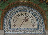 An axe, the symbol of the martyrdom of Judas Thaddeus and other saints