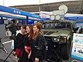 The 2nd China (Mianyang) Science & Technology City International Hi-Tech Expo 30.jpg