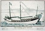 "The Chinese junk ""Keying"".jpg"