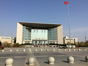 Henan University - Image: The Jin Ming library