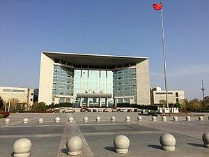 Henan University - Image: The Jin Ming library