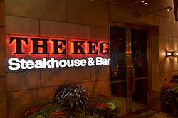 The Keg at Yonge and Eglinton in Toronto.jpg