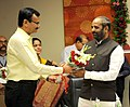 The Minister of State for Home Affairs, Shri Hansraj Gangaram Ahir being greeted, during the 23rd meeting of the Western Zonal Council, at Gandhinagar, Gujarat on April 26, 2018.JPG