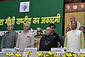 The President, Shri Pranab Mukherjee at the Annual Convocation of the Indira Gandhi National Forest Academy (IGNFA), in Dehradun.jpg