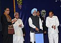 The Prime Minister, Dr. Manmohan Singh inaugurating the new campus of Maulana Abdul Kalam Azad Institute of Asian Studies, in Kolkata on January 16, 2010.jpg