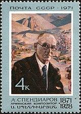 The Soviet Union 1971 CPA 4025 stamp (Alexander Spendiaryan (after Martiros Saryan)).jpg