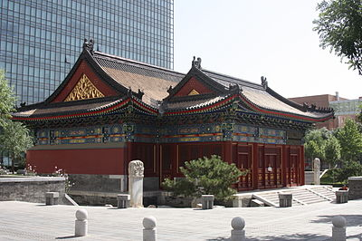 Rear hall of the Capital City God Temple of Beijing. The Temple of the Town Deity in Beijing1.JPG