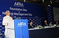 The Union Minister for Railways, Shri Lalu Prasad addressing at the Foundation Day of All India Management Association (AIMA) and the presentation of awards instituted by AIMA, in New Delhi on February 21, 2009.jpg