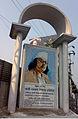 The column Kazi Nazrul Islam Avenue at Kawran Bazar.jpg