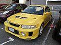 The frontview of Mitsubishi LANCER GSR EVOLUTION V.JPG
