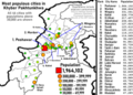 The most populous cities of Khyber Pakhtunkhwa, Pakistan.png