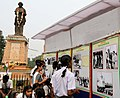 """The school children visits the photo exhibition """"Indira Priyadarshini"""", on the occasion of the 94th Birth Anniversary of the former Prime Minister, Late Smt. Indira Gandhi, in Kolkata on November 19, 2011.jpg"""