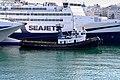 The tugboat Karapiperis 18 on February 9, 2020.jpg