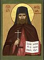 Theodore (Bogoyavlensky) the New Monk-martyr.jpg