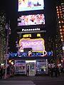 Times Square (2111660002).jpg