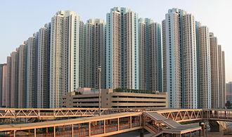 Home Ownership Scheme - Tin Fu Court, a public housing estate of the Home Ownership Scheme in Tin Shui Wai, Hong Kong