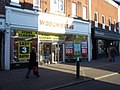 Tiverton , Woolworths and Waterstone's - geograph.org.uk - 1134932.jpg