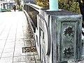 Tokadai Chuo Park07.jpg