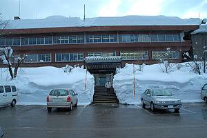 Snow country (Japan) - Tokamachi, Niigata city hall in January 2006