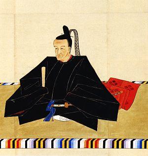 Tokugawa Ieyoshi - Image: Tokugawa Ieyoshi