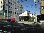 Tokushima Park Post Office 20160504.JPG