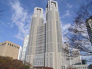 東京都職員信組 本店が入居する東京都庁第一本庁舎