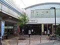 Tokyu-Fudoumae-station.jpg