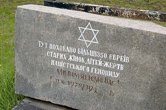 Ananyiv - On this site 1500 Jews were killed by the Eisentzgrupen during the Holocaust