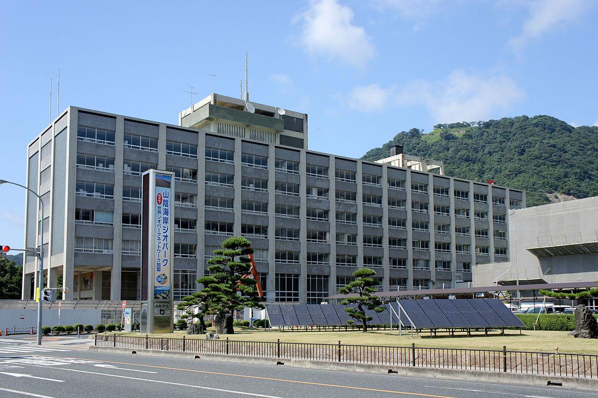 鳥取県庁 - Wikipedia