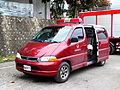 Toyota Hiace Solemio of Fire Bureau, Taitung County Govement Display at Taipin Camp 20120324.jpg