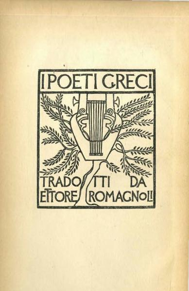 File:Tragedie di Sofocle (Romagnoli) II.djvu
