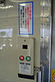 Train of Kishin Line 04.jpg