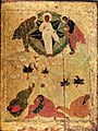 Transfiguration of Jesus Christ (15th c., Novgorod museum).jpg