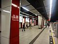Tsuen Wan Station 2013 part1.JPG