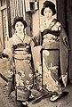 Two Women in Kimonos (1915-04 by Elstner Hilton).jpg