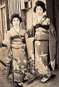 Two Women in Kimonos (1915-04 by Elstner Hilton).jpg
