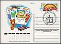 USSR PCWCS №61 1980 Olympic Games - Theaters in Moscow sp.cancellation (1).jpg